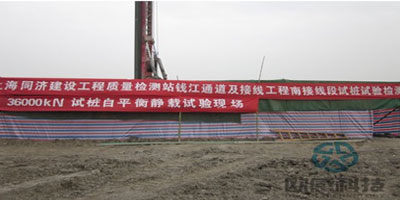 Dusense Ougan Qianjiang Project South Wiring Channel, Super-Cell BDSL Testing of Piles - DuSense LLC
