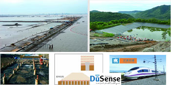 Geosynthetic Materials, Our Business Areas- DuSense LLC