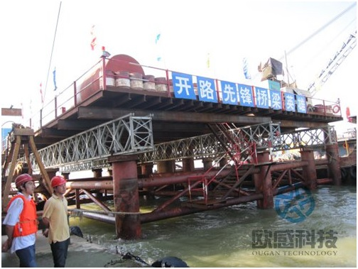 Onsite platform for test pile -Hong Kong Zhuhai Macao Bridge DuSense LLC Project