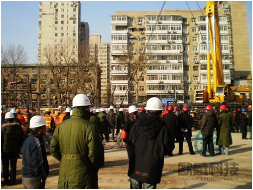 Prepare for lowering reinforcement cage- Beijing Ministry of Railways Command and Control center- DuSense LLC Project