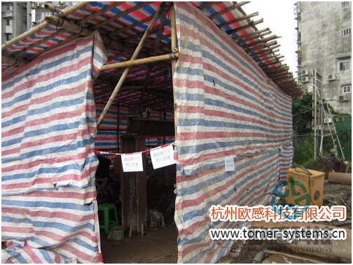 Tent for testing equipment protection -Liuzhou Diwang International Fortune Center DuSense LLC Project