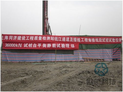 Testing field of test pile- Qianjiang Project South Wiring Channel DuSense LLC Project