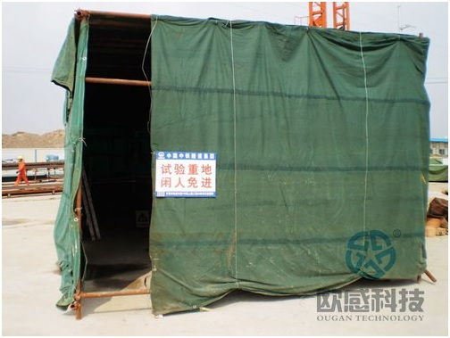 Windproof tent for testing equipment protection - Wuxi Metro of Line 1 Civil Square Station - DuSense LLC Project