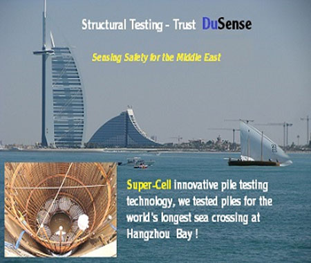 SUPER-CELL for BDSL testing of piles