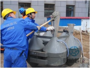 Casting of diversion structure Beijing Ministry of Railways Command and Control center