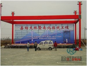 jobsite Jiaxing - Shaoxing River-Crossing Bridge