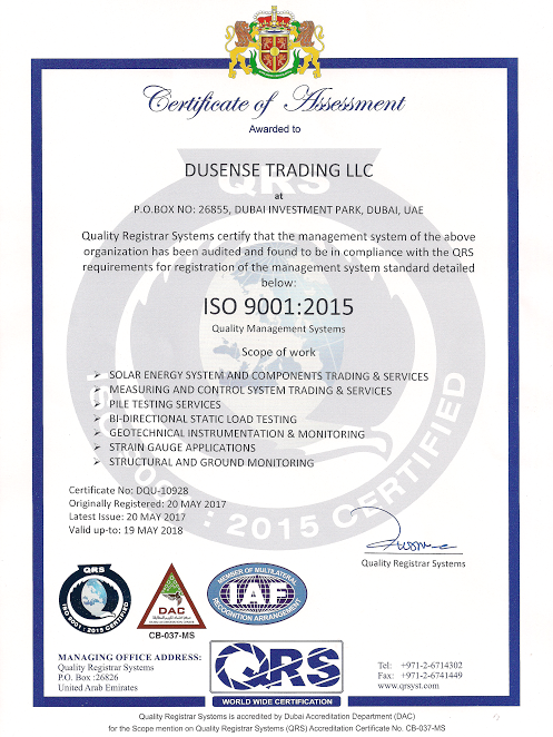 Dusense is ISO 9001:2015 certified